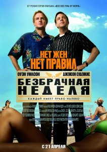 http://kinotube.ucoz.ru/_ld/1/119.jpg