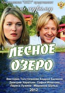 http://kinotube.ucoz.ru/_ld/21/2195.jpg