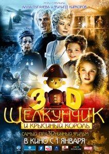 http://kinotube.ucoz.ru/_ld/3/305.jpg