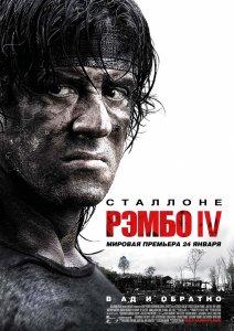 http://kinotube.ucoz.ru/_ld/5/534.jpg